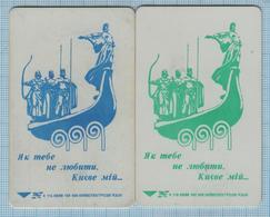 UKRAINE / KYIV / Phonecards Ukrtelecom / Monument To The Founders Of The City. Architecture/ 05/98 - Ukraine