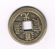 CASH  ??  CHINA /3982/ - China