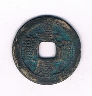 CASH  ??  CHINA /3983/ - China