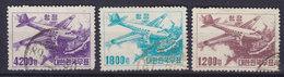 South Korea 1952 Mi. 154-56 Flugpostmarken Aeroplane Flugzeug Und Dampfer Complete Set !! - Korea (Süd-)