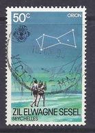 Zil Elwagne Sesel / Seychelles - 1984 Constellations, Night Sky, Ciel De Nuit, Stars, Orion - Used - Seychellen (1976-...)