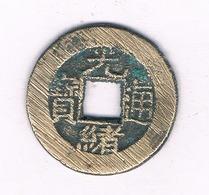 CASH  ??  CHINA /3988/ - China