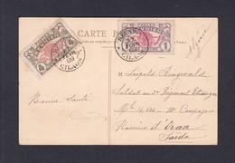 Ile De La Reunion Cilaos Grand Bassin Bleu ( Timbre Timbres Postes Reunion Un Et Quatre Centimes  Ref 41733) - La Réunion