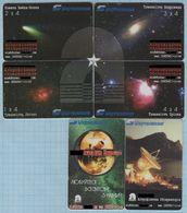 UKRAINE / Phone Cards / Phonecards / Ukrtelecom / Space Astronautics Astronomy. Astrophysical Observatory. 04/01 - Ukraine