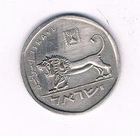 1/2 SHEQEL 2000  ISRAEL /3997/ - Israel