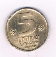 5 SHEQALIM 1982-1985  ISRAEL /3999/ - Israel