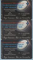 UKRAINE KYIV Phone Cards Ukrtelecom Advertising Exhibition Computer Science And Communications Satellite Antenna 09/98 - Ukraine