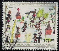 Togo 1988 Oblitéré Used Dessins D'enfants Scènes De La Vie Togolaise B. Gossner 8 Ans SU - Togo (1960-...)