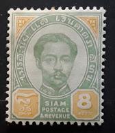 SIAM, 1887 , Chulalongkorn 1 Er , Yvert No 11, 8 A Vert Et Jaune   , Neuf * MH , TB - Siam
