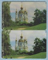 UKRAINE KYIV Phonecards Ukrtelecom Architecture St. Andrew's Church Kyiv Religion 08/98 - Ukraine
