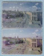 UKRAINE KYIV Phonecards Ukrtelecom Architecture Khreshchatyk 06,08/98 - Ukraine