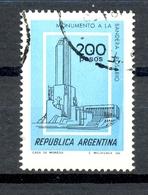 Timbre Oblitéré - Argentine / Republica Argentina -Monumento A La Bandera Rosario - Argentinien