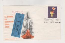 YUGOSLAVIA,1964 MARIBOR Rocket Post Cover - 1945-1992 Sozialistische Föderative Republik Jugoslawien