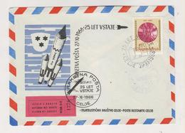 YUGOSLAVIA,1966 CELJE Rocket Post Cover - 1945-1992 Sozialistische Föderative Republik Jugoslawien