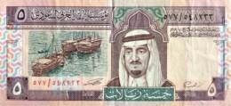 Saudi Arabia 5 Riyals, P-22d (1983) - Very Fine - Saudi-Arabien