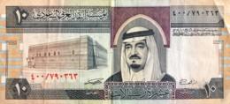 Saudi Arabia 10 Riyals, P-23d (1983) - Very Fine - Saudi-Arabien