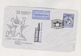 YUGOSLAVIA,1966 SISAK Rocket Post Cover - 1945-1992 Sozialistische Föderative Republik Jugoslawien