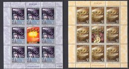 Europa Cept 2000 Yugoslavia 2v Sheetlets ** Mnh (47780) GALAXY PRICE - 2000