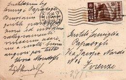 AFFRANCATURA REGNO  INTERESSANTE SU CARTOLINA 1935 - Poststempel