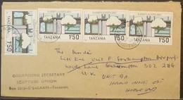Tanzania - Multifranking Cover To England 1985 Cotton Textile Industry Muhimbili - Tansania (1964-...)