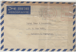 1981 CHINA TO PAKISTAN AEROGRAMME WITH METER MARK STATIONERY. - 1949 - ... Repubblica Popolare