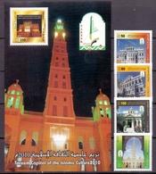 2010 Republic Of Yemen Tarim Is The Capital Of Islamic Culture Complete Set 5 Stamps + Souvenir Sheets MNH - Jemen