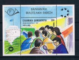 Griechenland 1989 Block 7 ** - Griechenland