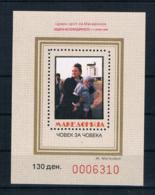 Mazedonien 1992 Block 3 ** - Mazedonien