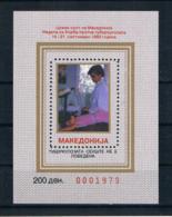 Mazedonien 1992 Block 4 ** - Mazedonien