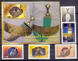 2010 Republic Of Yemen The Yemeni Side Complete Set 5 Stamps + Souvenir Sheets MNH - Jemen