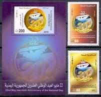 2010 Republic Of Yemen National Day Complete Set 2 Stamps + Souvenir Sheets MNH - Jemen
