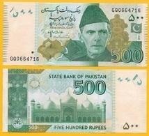 Pakistan 500 Rupees P-49A 2018 UNC - Pakistan