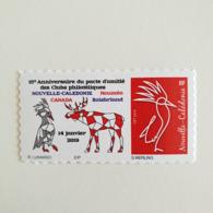 CAGOU PERSONNALISE CLUB BOISBRIAND DE LUNARDO TB - Unused Stamps