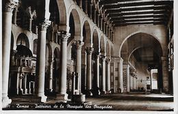 SYRIE - DAMAS - Intérieur De La Mosquée Des OMAYADES Photo  GULBENK - Syrien