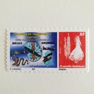 CAGOU ESCADRON DE TRANSPORT 52 TONTOUTA DE LUNARDO TB - Unused Stamps