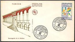 Tunisia/Tunisie: FDC. Salvaguardia Di Medina, Preservation Of Medina, Préservation De La Médina - Islam