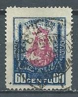 Lituanie YT N°297 Grand-Duc Vytautas Oblitéré ° - Litauen