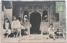 TUNIS - Boutique De Coiffeur - Tunisie