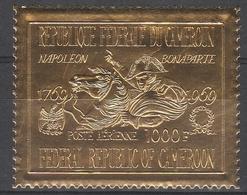 1536. CAMEROUN - Napoleon