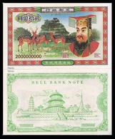 Banconota Dell'Inferno (Cinesi) Tipo 4 - Chine