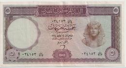 EGYPT  P. 40 5 P 1964 VF - Egypt