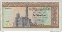 EGYPT  P. 44a 1 P 1971 AUNC - Egypt