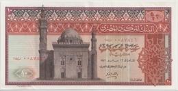 EGYPT  P. 46b 10 P 1972 VF - Egypt