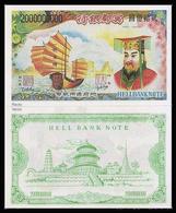 Banconota Dell'Inferno (Cinesi) Tipo 3 - Chine
