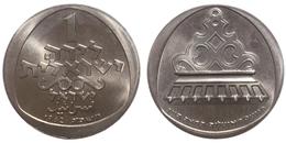 1 Lira 1962 (Israel) - Israel