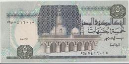 EGYPT  P. 59b 5 P 1997 UNC - Egypt