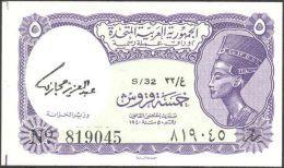 EGYPT P. 180e 5 Ps 1968 UNC - Egypt
