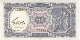 EGYPT P. 181e 10 Ps 1968 UNC - Egypt