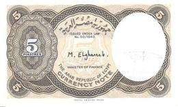 EGYPT P. 185 5 Ps 1997 UNC - Egypt