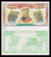 Banconota Dell'Inferno (Cinesi) Tipo 2 - Chine